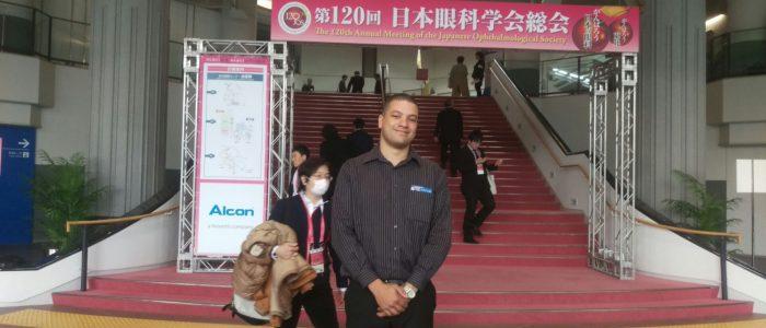 DSC Japan - Dominique Strategic Consulting Health Conferences